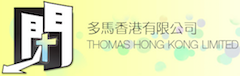 Thomas Hong Kong Ltd.