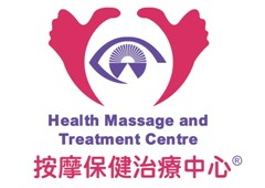 Health Massage and Treatment Centres (Bernard van Zuiden Health Massage and Treatment Centre)