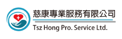 Tsz Hong Professional Service Ltd.