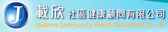 Joyance Community Health Consultant Co. Ltd.