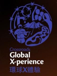 Crossroads Blind X-perience