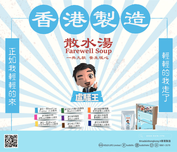 """""""Charming"""" - Frozen Chinese Soup Gift Box"""