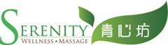 Y Serenity - Wellness Massage Centre