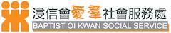 Baptist Oi Kwan Social Service Jordan Elderly Centre