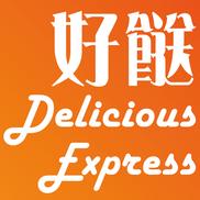 Delicious Express