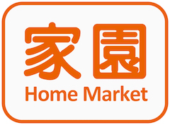Home Market (Shatin Shop)