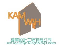 Kam Wah Design & Engineering Limited