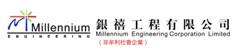 Millennium Engineering Corporation Limited