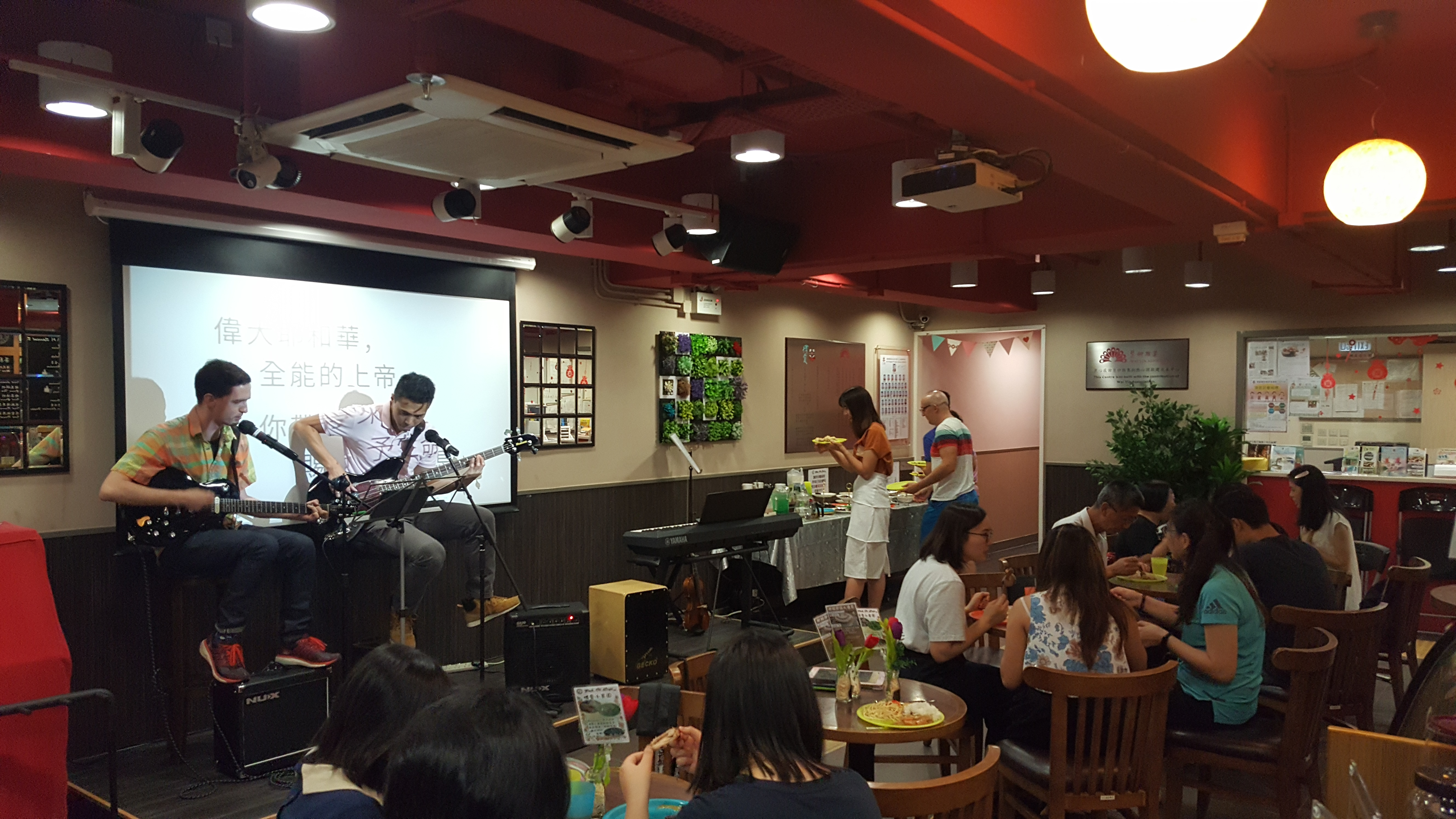 Special promotion in Pok Oi Café