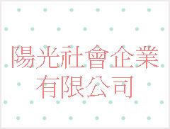 Sunny Social Enterprise Ltd.