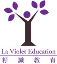 La Violet Education
