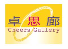 """Cheers Gallery""  Kwong Wah Hospital Rehab Links"