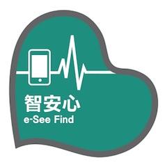 e-See Find Service