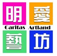 Caritas Artland