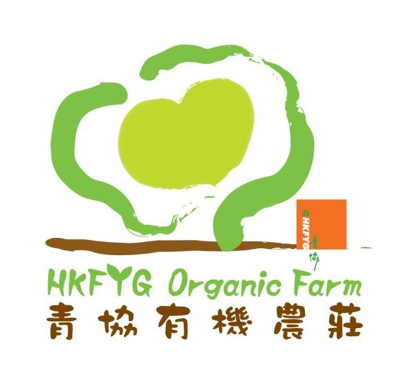 HKFYG Organic Farm Premium Membership Scheme