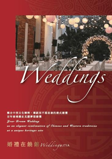 Your Dream Wedding at a unique heritage site of JTIA