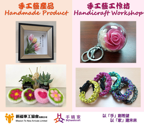 Handmade Products and Workshop Offers