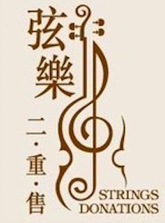 Strings Donations