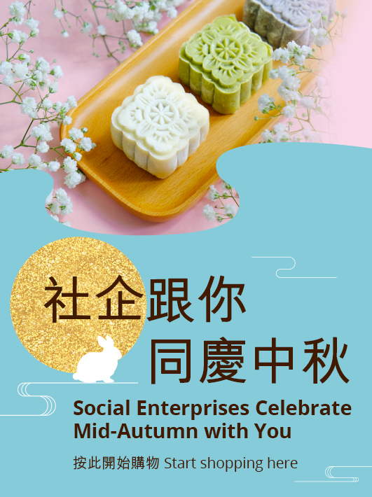 Social Enterprises Celebrate Mid-Autumn With You