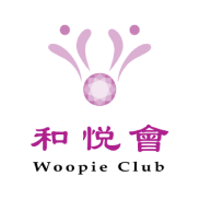 Woopie Club (North Point)