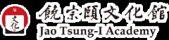 Jao Tsung-I Academy