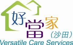 Versatile Care Services (Shatin)