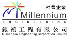 Millennium Engineering Corporation Limited