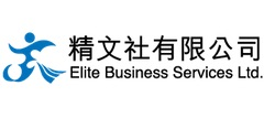 Elite Business Services Ltd.