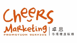 Cheers Marketing & Promotion Service