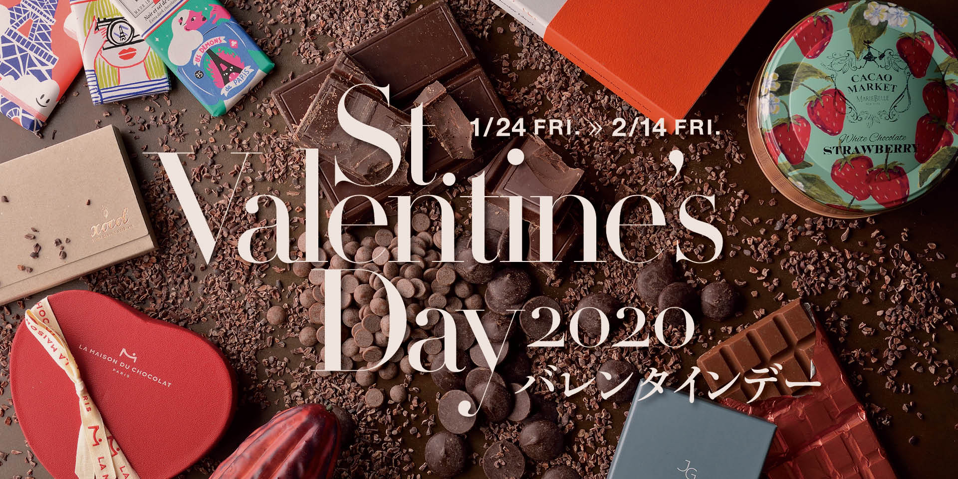 Roppongi Hills St.Valentine's Day 2020