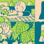 微生物が役立っているモノ・コトを、身のまわりで探してみよう!——伊藤光平(GoSWAB/微生物研究者)【おうちでワークショップ】03