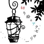 Icon20150707 3 oqkknx