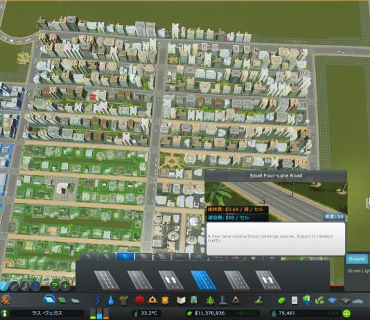cities skyline アーカイブ hobbyfields