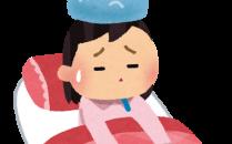 風邪の保育士