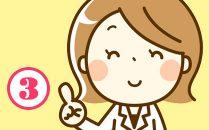 kinashi-minako3