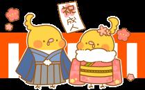 ファインコ季節モノ05_成人式