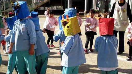 せいか幼稚園の求人画像