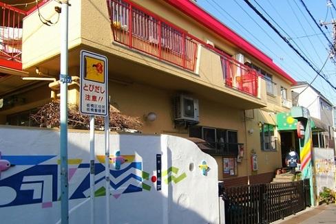 太陽の子保育園の求人画像