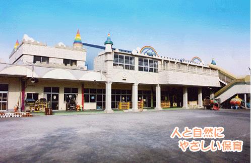 【六町駅:学校法人健友学園 足立つくし幼稚園】♪マイカー通勤可能♪