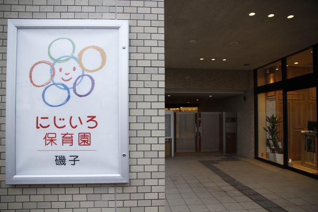 【入社時期相談ください!!】上京時のサポートあり♪2018年4月入社希望・即日勤務希望、どちらも大歓迎☆