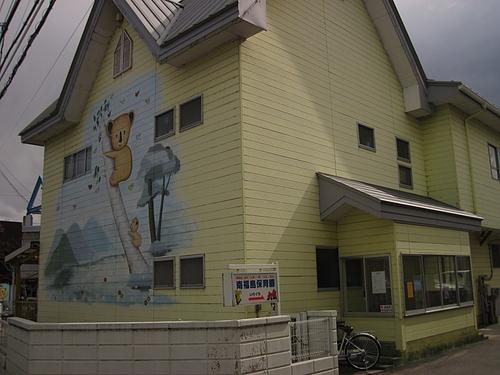 【南福島駅より徒歩1分♪】明るい活気のある職場で働きませんか?