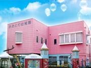 【正規職員募集!】鹿児島市★認定こども園★子どもたちと先生たちの笑顔があふれる園です♪