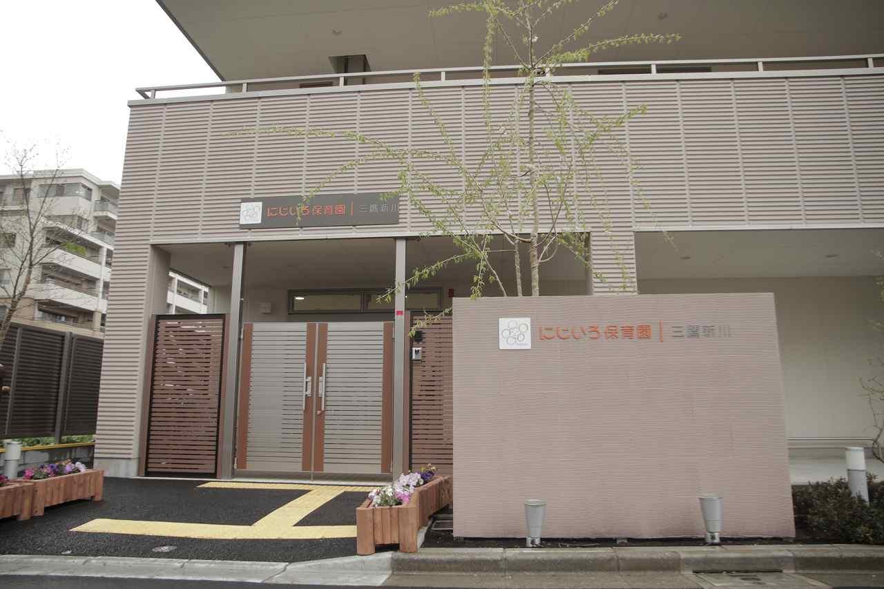 【氷川台駅より徒歩5分】通勤便利な保育園!スキルアップしたい方歓迎★