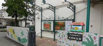 【正規職員募集】小野駅★友達や自然物を大切にし、感謝の気持ちを表現できる子を育みましょう♪