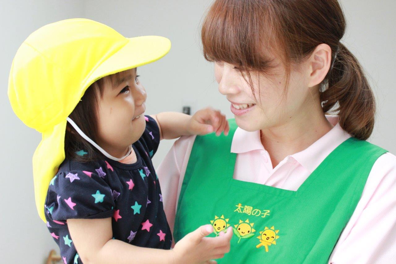 【週3日、1日4h~OK】保育士パート募集★時給1000円~