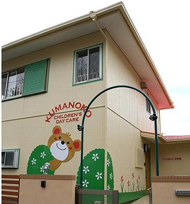 2017年勤務★【平塚駅】子ども一人ひとりの気持ちを大切にするアットホームな保育園です♪