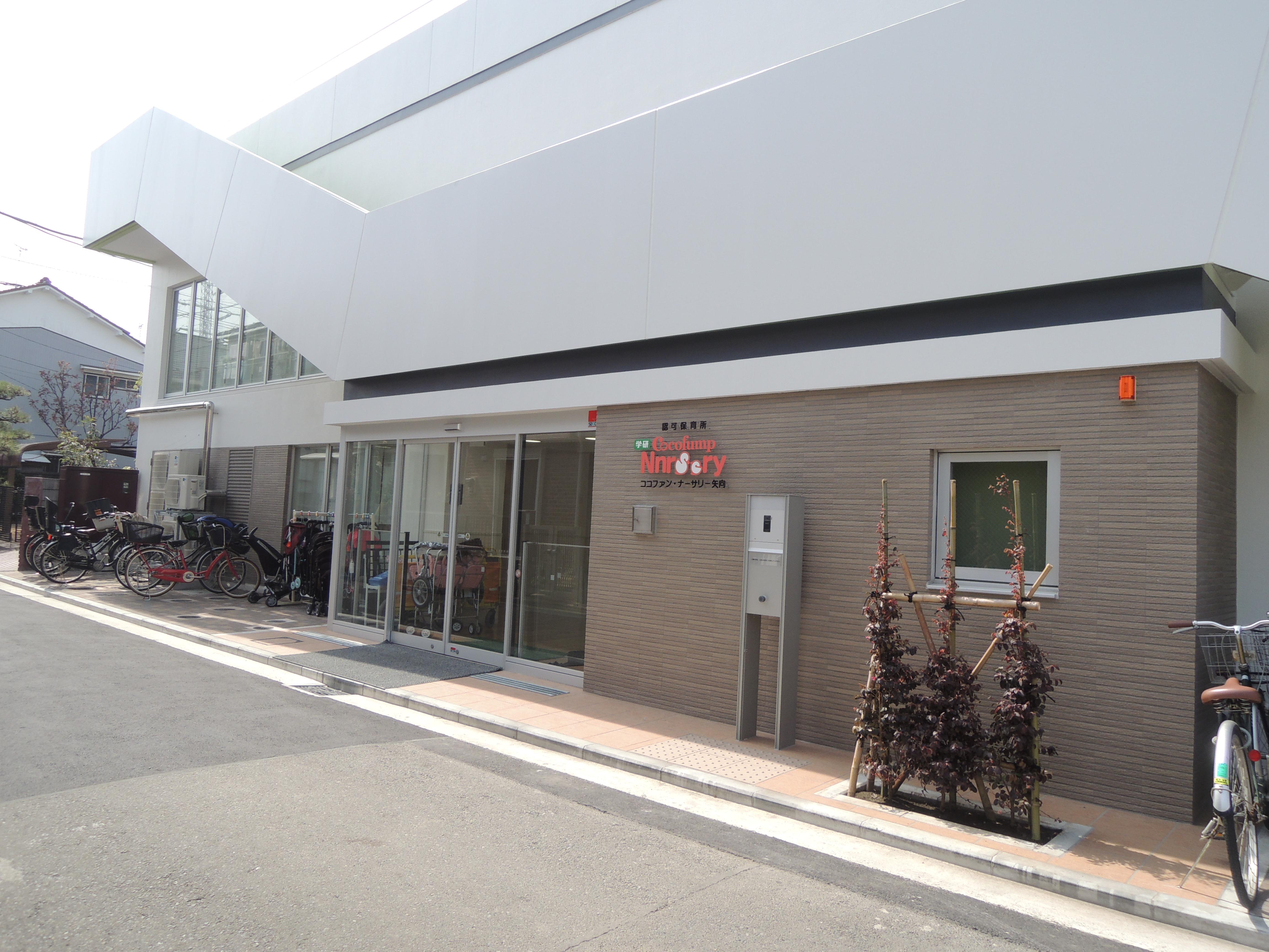 どこよりも働きやすい環境はココ(Coco)!!※関東35ヵ所に展開中