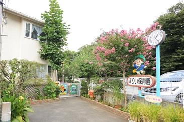 2017年度勤務★新卒・既卒★南浦和★緑に囲まれた広い園庭でのびのびとした保育をしましょう♪