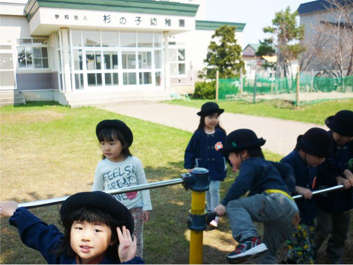 余市杉の子幼稚園の求人画像