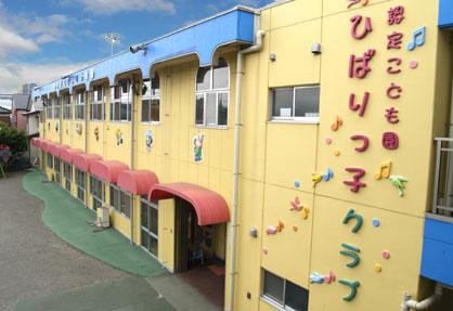 【2017年4月から勤務募集!!】経験のある方大歓迎♪元気いっぱいの楽しい幼稚園で働きませんか?